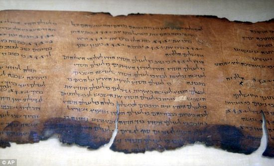 One of the original Dead Sea Scrolls discovered in a Jordanian cave in 1947