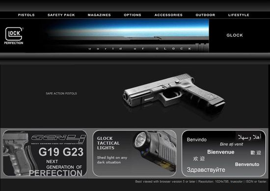 Glock website homepage