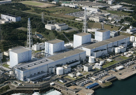 Dai-Ichi nuclear power plant complex located in Fukushima, Japan