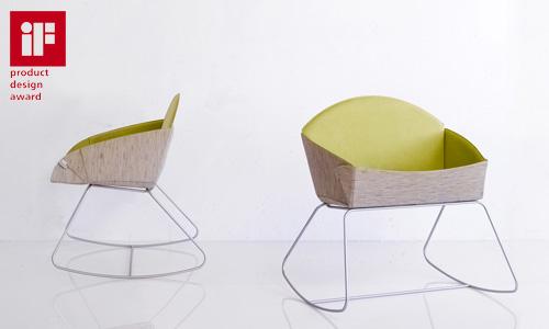 Koo rocking chair-bassinet 1