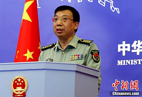 China's Defense Ministry spokesman Geng Yansheng announces the formation of China's Cyber Blue Team