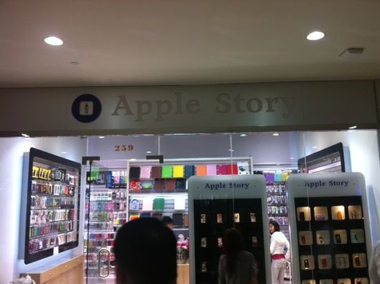 The photo of the Apple Story store in Queens, NY was snapped by Greg Autry, who submitted it to 'BirdAbroad,' the blogger that first exposed the fake Chinese stores