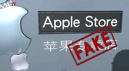 Fake Apple Stores