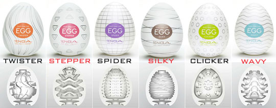 The Tenga Egg discrete personal masturbators