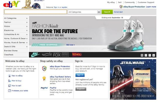 Nike's Back For The Future introducing the 2011 Nike MAG eBay Ad