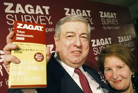 Tim and Nina Zagat