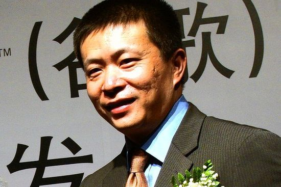 SINA Corporation CEO Charles Chao