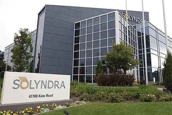 Solyndra headquarters in Fremont, Califrornia