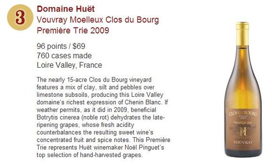 Wine Spectator's Top 10 Wines for 2011 - No 3