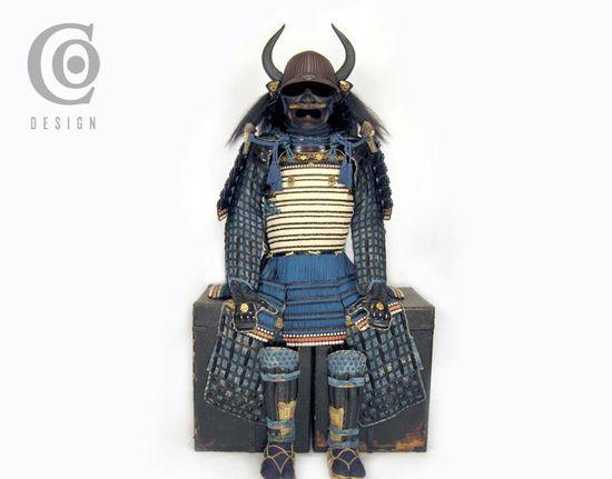 Daimyo Japanese suit of armor