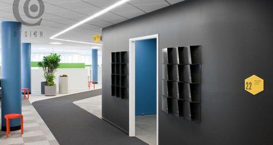 ATG IT interior, designed by Note Design Studio 6