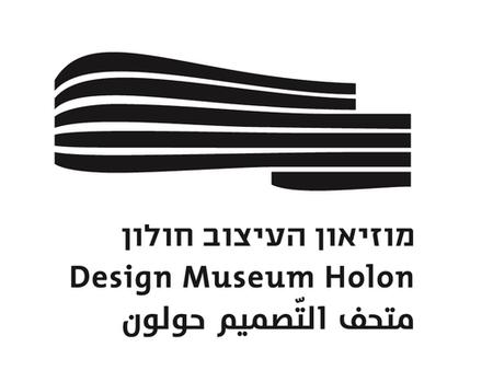 Design Holon Museum