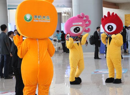 Sina Weibo is the 'Twitter of China', the popular microblogging service.