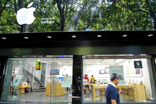 Fake Apple Store in Kunming China