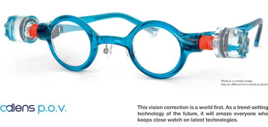 Adlens P.O.V. fluid-filled lens glasses