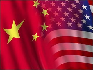 Red China blackmails U.S. on rare earth metals