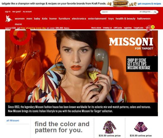 Missoni for Target homepage