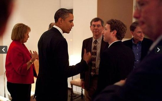 Hijacked picture of Zuck taking a verbal beating by President Obie over numerous privacy violations and 20-year probation leveled on Facebook by the FTC