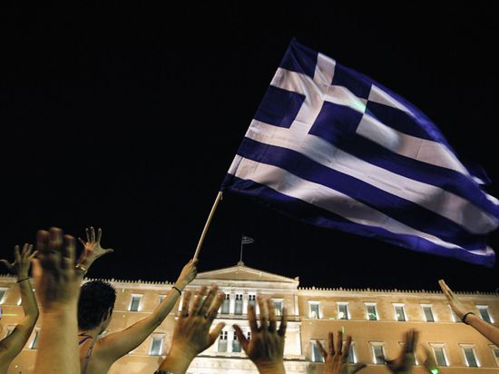 Greeks demonstrate outside of Greek Legislature