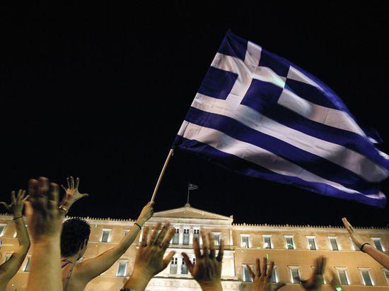 Greeks demonstrate outside of Greek Legislature