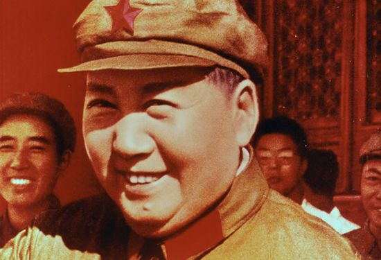 Mao Tse Tung - Father of the People's Republic of China