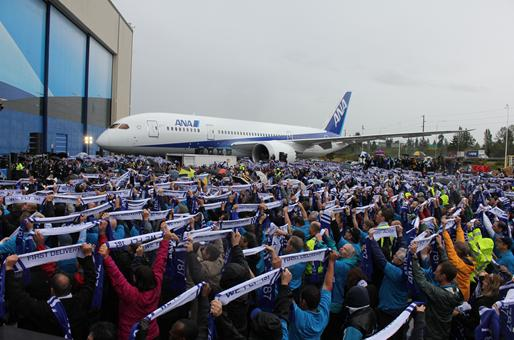 Boeing 787 Dreamliner - First plane delivered to ANA Airlines ceremony
