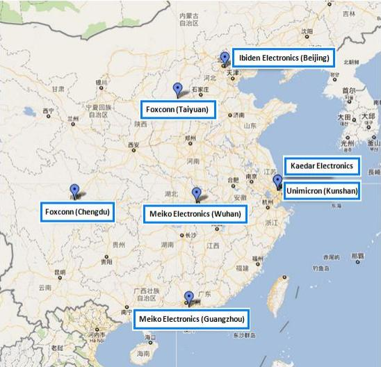 China's IPE's List of Suspected Apple Suppliers - IPE - August 31, 2011