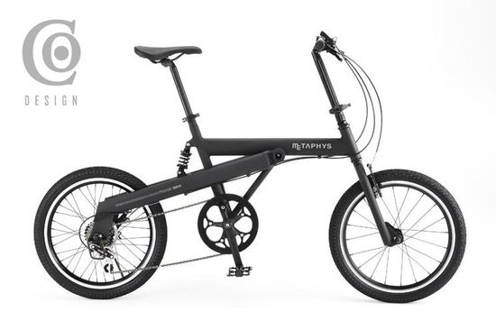 Movos bicycle