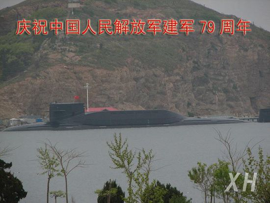 China's Type-094 Nuclear Ballistic Missile Submarine (SSBN)