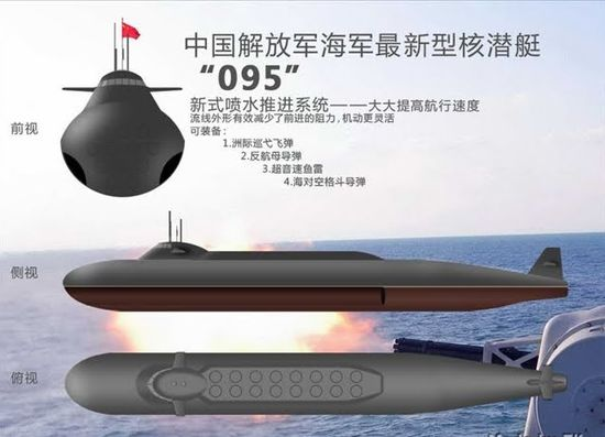 China's Type-095 Nuclear Ballistic Missile Submarine (SSBN) is now under construction