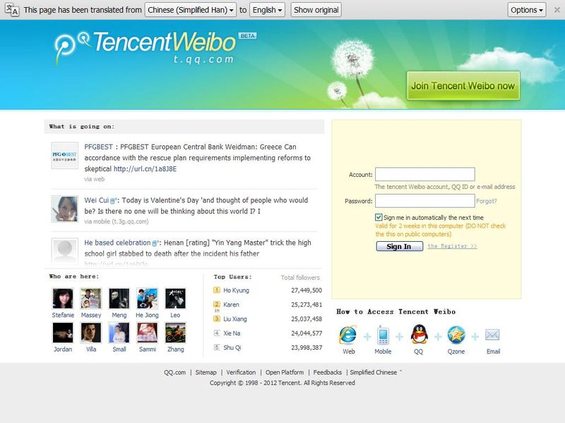 Tencent Weibo or QQ Weibo homepagewebsite translated from Chinese to English