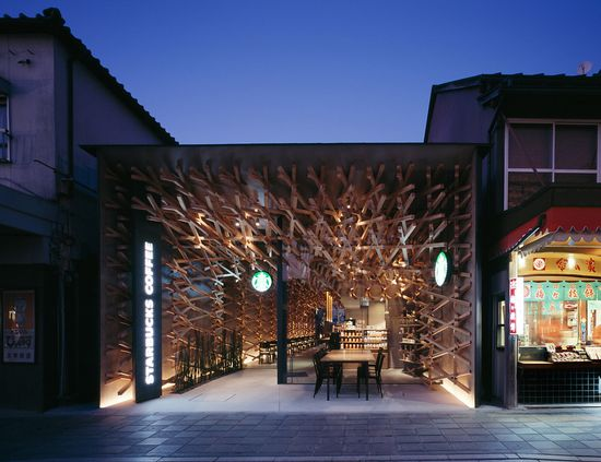 Kengo Kuma's ultra-cool new Japanese Starbucks 3