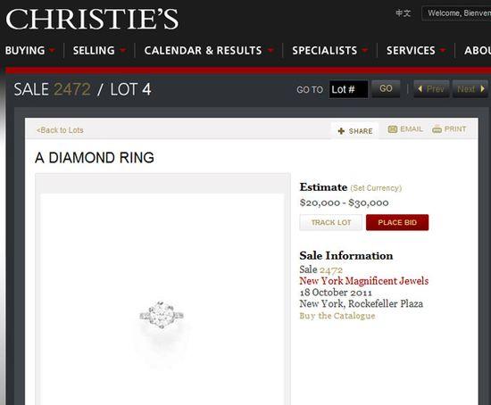 Crystal Harris put her Hugh Hefner wedding engagement ring on the auction block through Christie's on October 18, 2011. Buyer unknown