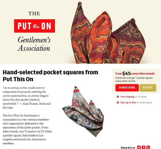 Memberly's 'The Put This On Gentlemen's Association' Showcase Page for Hand-selected pocket squares