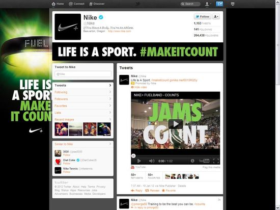 Nike's Twitter brand page