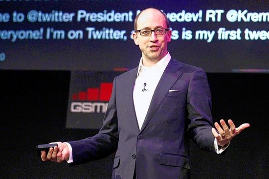 Twitter CEO Don Costolio