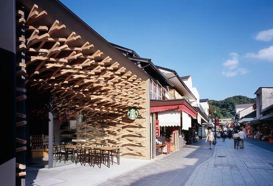 Kengo Kuma's ultra-cool new Japanese Starbucks 1