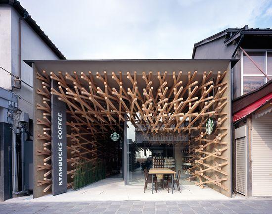 Kengo Kuma's ultra-cool new Japanese Starbucks 2