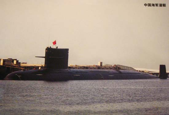 China's Type-093 Nuclear Attack Submarine (SSN)