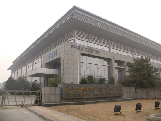 Foxconn plant in China