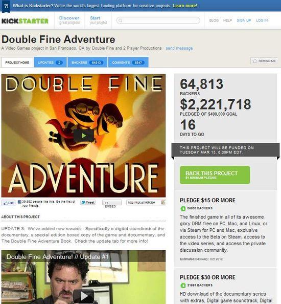 Kickstarter - Double Fine Adventure
