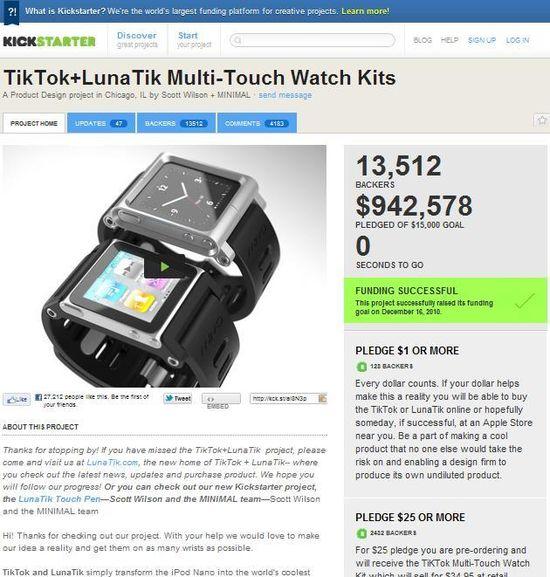 Kickstarter - TikTok+Luna Tik Multi-Touch Watch Kits