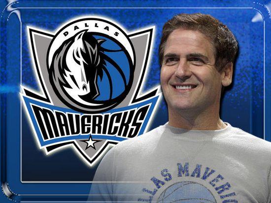 Mark Cuban, entreprneur and owner of the NBA Dallas Mavericks
