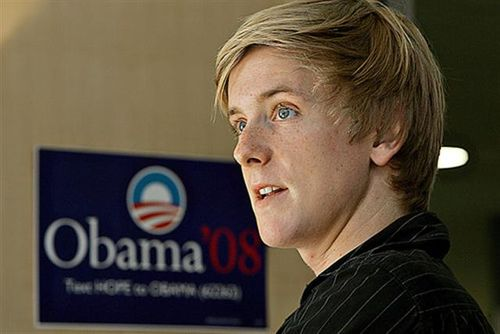 Chris-Hughes, former public relations head at Facebook during its early years, successful entrepreneur and venture capitalist