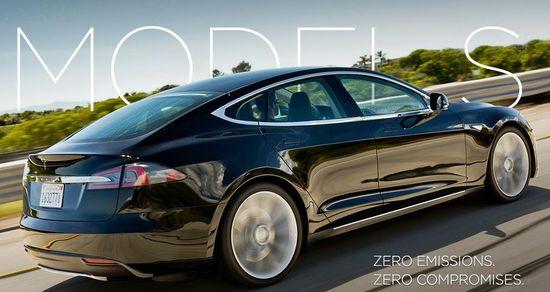 Tesla Motors Model S all-electric sports sedan