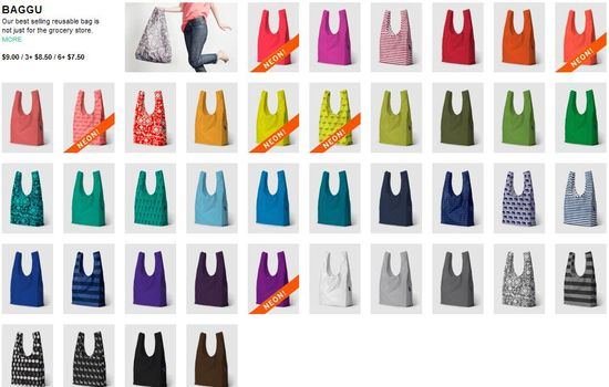 Baggu - Famous all-purpose grocery bag comes in 40 different colors or patterns - $7.50 to $9.00