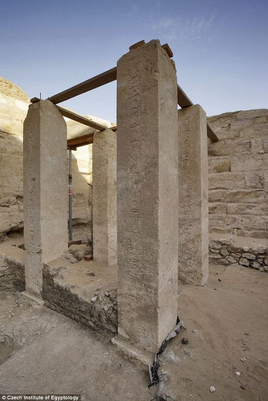 The four limestone pillars within the court of the tomb, on which the name of the princess and her titles were inscribed in hieroglyphics