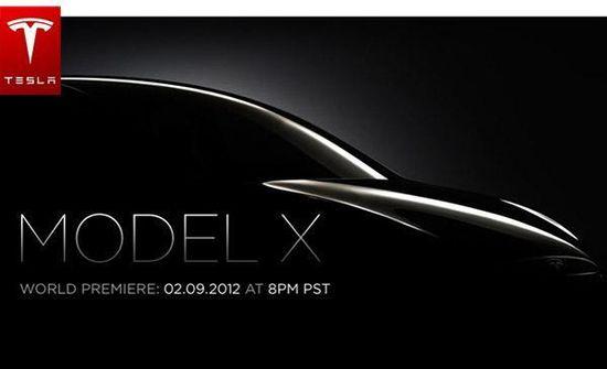 Tesla Model X logo
