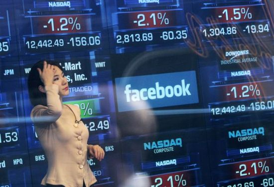 NASDAQ broker expresses shock as Facebook shares continue to plummet