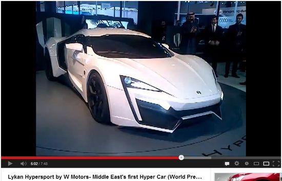Lykan Hypersport by W Motors - Middle East's first Hyper Car (World Premier)